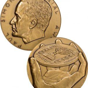 The NAA's Paul Simon Memorial Award